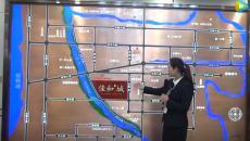 汝南房产网丨汝南佳和城沙盘讲解